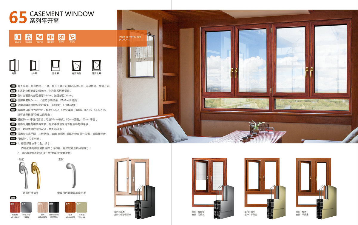 65 CASEMENT WINDOW