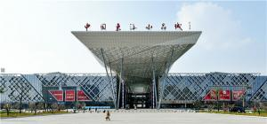 中国东海水晶城