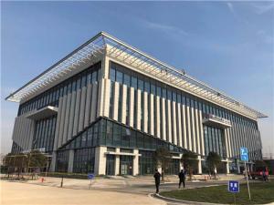 海州开发区会议中心