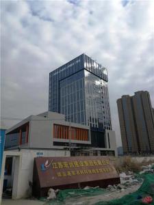 连云港市水利局