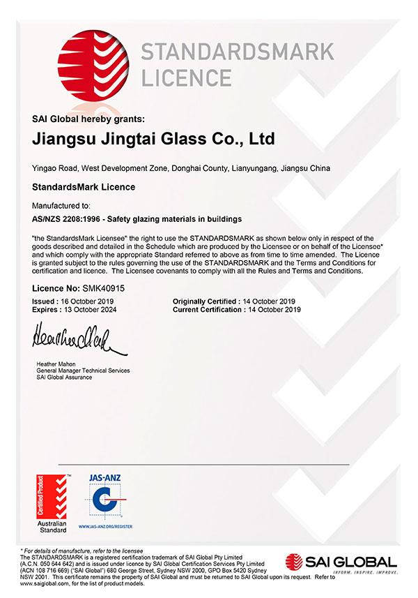 Certificate SMK40915