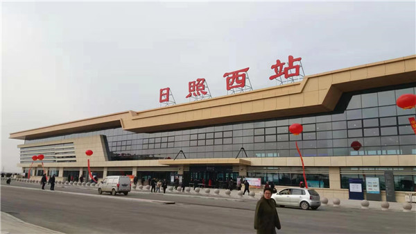 Rizhao high-speed railway west station